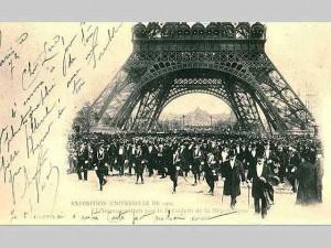 Inauguration de l'exposition universelle de 1900 par le président de la République