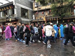 Congjiang