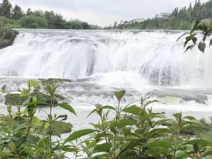 cascade dans le guizhou