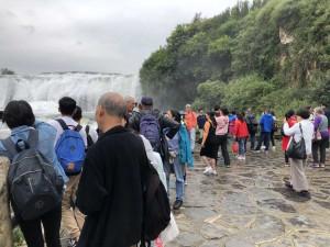 Cascade de Huanggoshu