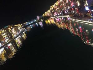 Zhenyuan la nuit
