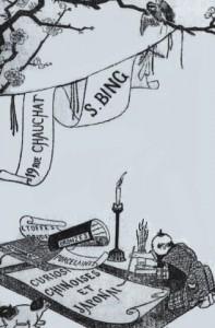 Le japonisme.- publicité pour S. Bing dans le catalogue illustré du salon de 1887