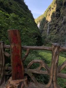 gorges de Maling