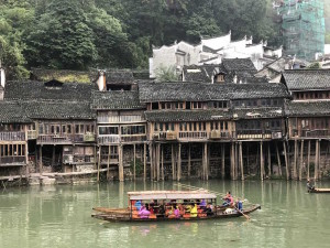 Fenghuan, province du XianXi