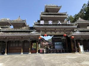 entrée village Dong
