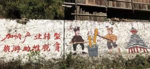 mur peint dans un village Dong