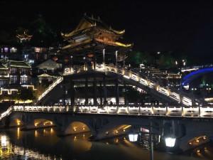 Fenghuan