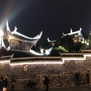 le jardin aux pagodes à Guiyang