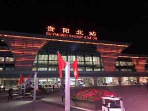 la gare TGV de Guiyang