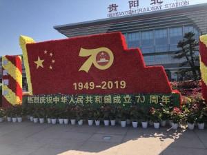 devant la gare TGV de Guiyang