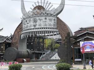 Village Miao pour touristes