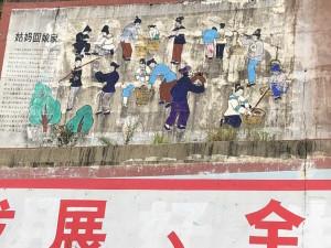 mur peint village Miao