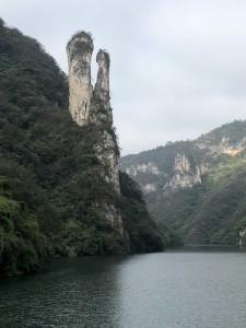 Wuyang, province de Guizhou