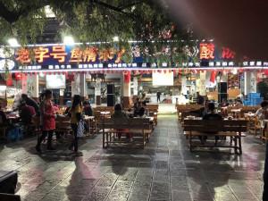 Zhengyuan