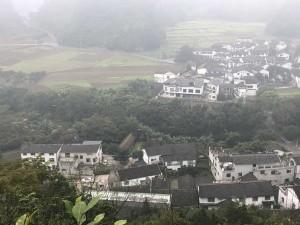 village des dix mille cîmes