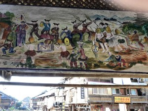 mur peint - village Dong